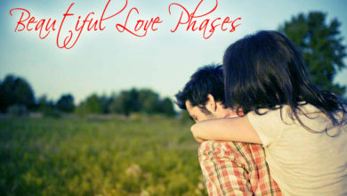 Photo of 10 beautiful love phrases to conquer your partner in summer